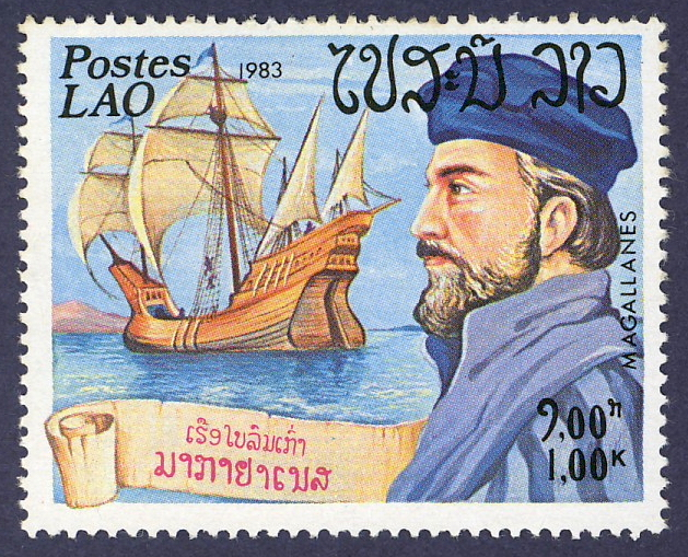 an analysis of the life and contributions of ferdinand magellan Ferdinand magellan this portuguese explorer was born on october 12, 1492 in southern spain  the wooden leg that replaced it never fit him properly, and he walked with a limp for the rest of his life  it was not long before king ferdinand of spain noticed this rising young star with whom he shared a name in 1519, at the age of only 27,.